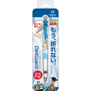 DelGuard Mechanical Pencil