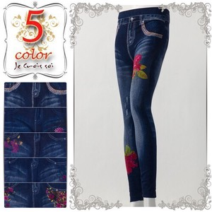 Stretch Floral Pattern Denim Print Print Leggings Pants Lady