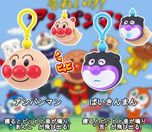 Anpanman Grip Anpanman Two kinds of assortment