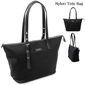 Water-Repellent Processing High Density Nylon Tote Bag Business Tote