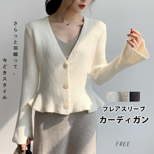 A/W Adult Cardigan V-neck Commuting Going To School Flare Knitted