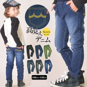 Patch Attached Authentic Kids Knitted Denim