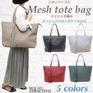 Ladies Tote Bag Hand Knitting Mesh