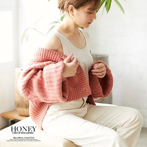 A/W Cable Knitted Short Cardigan Knitted