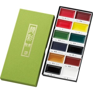 KURETAKE Pigments 12 color set