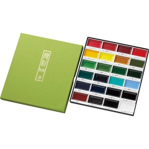 KURETAKE Pigments 24 color set