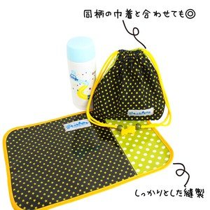 Black Yellow Star Lime Dot Water-Repellent Place Mat