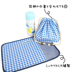 Checkered Navy Checkered Water-Repellent Place Mat