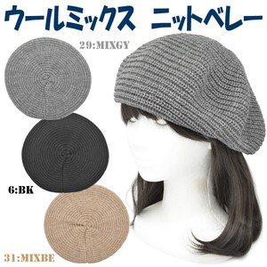 Wool Mix Knitted Beret