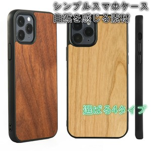 iPhone Case Smartphone Case Inch Wooden Wood Case