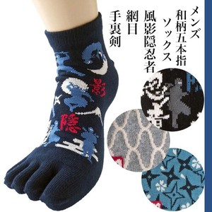 Japanese Pattern Men's Five Finger Socks Ninja Shuriken Mesh Sneaker People Character