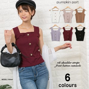 Shoulder strap Button Camisole
