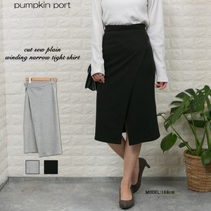 [ 2020NewItem ] Korea Plain Cut And Sewn Skirt