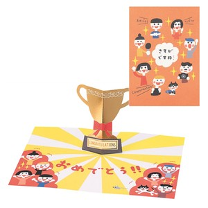 Pop Card Trophy