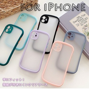 iPhone Case Impact Frame Clear Back Clear Type