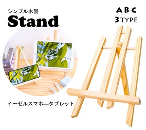 Tablet Smartphone Stand Smartphone Table-top Stand Reading Smartphone Holder Wooden Easel