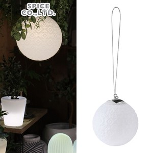 20 20 LED Light Hanging Design Ball