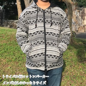 Tribal Cotton Hoody Unisex Design Unisex Men's Ethnic Asia