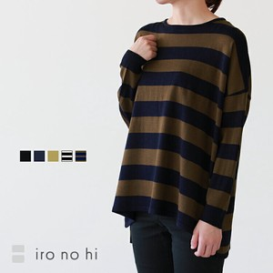 boat Neck Box Knitted Pullover Cotton [ 2020NewItem ]
