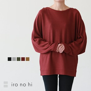 boat Neck Dolman Knitted Pullover Cotton [ 2020NewItem ]