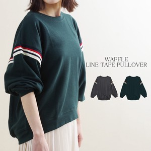 [2021 New Product] Waffle Color Scheme Line Tape Pullover myke