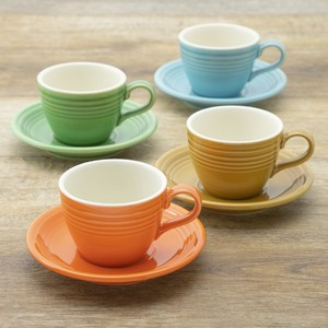 ORBIT Coffee Cup / Saucer
