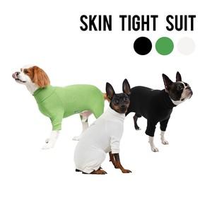 限定カラーのみ:SKIN TIGHT SUIT(スキンタイトスーツ)