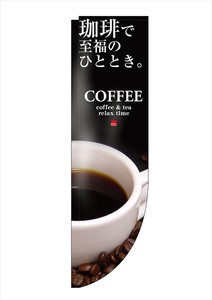Banner Coffee Bag