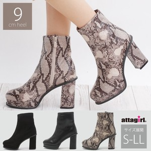 Heel Square Boots