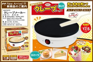 For Home Use Party Crepe