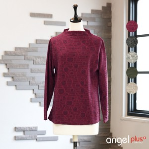 Jacquard Bottle Neck Inner T-shirt
