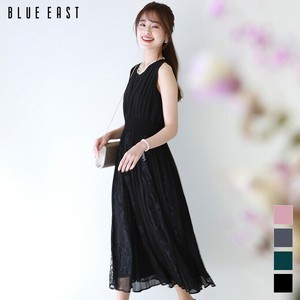 Lace Pleats Switching Long Dress