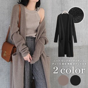 Long Knitted Cardigan Ladies Coat Body Type Cover