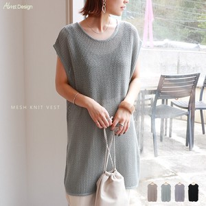 Belt Attached Mesh Knitted Tunic