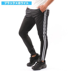 """2020 New Item"" Line Pants Line Track Pants Jersey Pants Skinny"