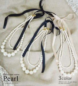 Bag Ribbon Double Pearl Necklace
