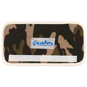 Camouflage Water Flask Belt Cover