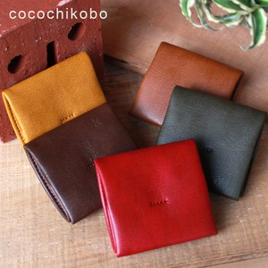 Square Coin Case Leather Artificial Leather