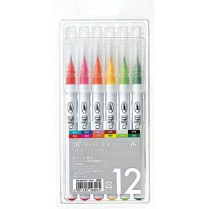 Clean Color Real Brush 12 color set