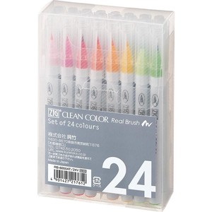 Clean Color Real Brush 24 color set