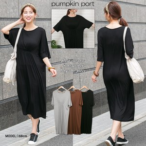 Korea Plain Cut And Sewn Front Gather Long One-piece Dress