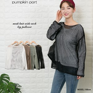 Korea Mesh Knitted Wide Neck Big Pullover