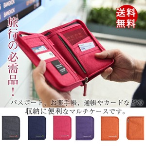 Multi Case Passport Cover Ticket Medicine Notebook Passbook Card Coins Storage Pouch Trip