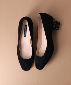 Square Cut Plain Pumps