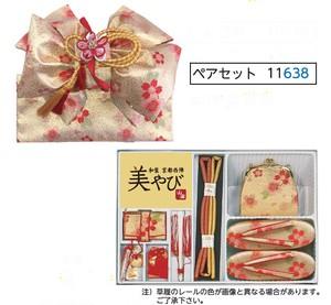 七五三ブランド:美やび ペアセットLサイズ 安心の日本製