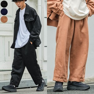 A/W Suit Set Kersey Solid wide pants