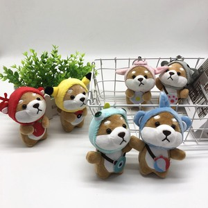 Soft Toy 2 Pcs Accessory Key Ring Animal Soft Toy Christmas Present