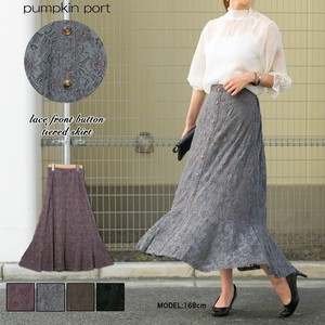 [ 2020NewItem ] Lace Button Long Skirt