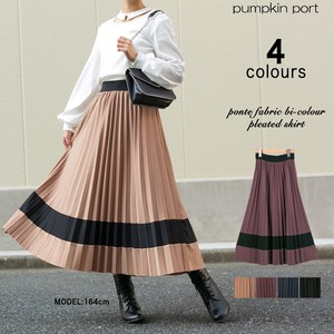 Reservations Orders Items ponte fabric Color Scheme Long Pleats Skirt