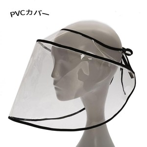 Ladies Cover Broad-brimmed Plain Dustproof Face Guard